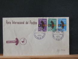 79/757A  FDC   PERU  1965 - Peru