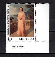 MONACO N° 1786  NEUF SANS CHARNIERE COTE 6.20€  THEATRE PRINCESSE GRACE - Monaco