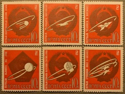 USSR. 1963. Space. First In Space - Russia & USSR
