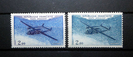 FRANCE POSTE AÉRIENNE 1960 N°38 ET 38C ** (PROTOTYPES) - 1960-.... Mint/hinged