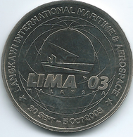Malaysia - 1 Ringgit - 2003 - Langkawi Trade Fair - KM174 - Malaysia
