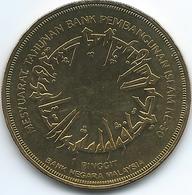 Malaysia - 1 Ringgit - 2005 - Islamic Development Bank - KM132 - Maleisië
