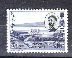 Etiopia - 1965. Diga. Dam. MNH - Architettura