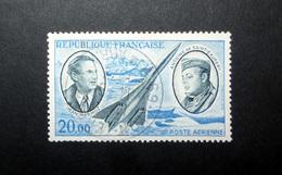 FRANCE POSTE AÉRIENNE 1970 N°44 OBL. (JEAN MERMOZ ET ANTOINE DE SAINT-EXUPÉRY. 20,00 BLEU CIEL ET GRIS-BLEU) - Poste Aérienne