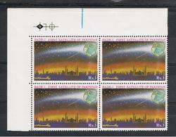 PAKISTAN:  1990  PRIMO  SATELLITE  -  3 Rs  POLICROMO  BL. 4  N. -  MICHEL  778 - Pakistan