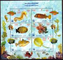 2000 Oman - Marine Life Of Oman - Block / MS - MNH** MI B 19 Sea Horse, Fishes Of South Seas , Corrals, - Oman