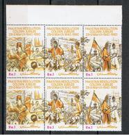 PAKISTAN:  1990  GIUBILEO  D' ORO  -  S. CPL. 3  VAL. N. -  RIPETUTA  4  N. -  MICHEL  773/75 - Pakistan