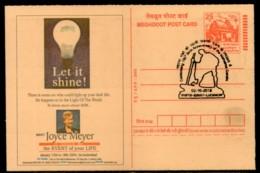India 2018 Mahatma Gandhi Lucknow Special Cancellation Megdhoot Post Card # 16521 - Mahatma Gandhi