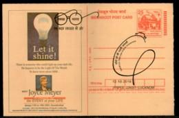 India 2018 Mahatma Gandhi Lucknow Special Cancellation Megdhoot Post Card # 16522 - Mahatma Gandhi