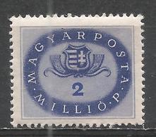 Hungary 1946. Scott #739 (M) Arms Of Hungary * - Hongrie