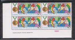 PAKISTAN:  1990  COPPA  DEL  MONDO  DI  HOCKEY  -  2 Rs.  POLICROMO  BL. 4  N. -  MICHEL  772 - Pakistan