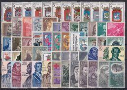 ESPAÑA 1963 Nº 1481/1540 AÑO NUEVO COMPLETO CON ESCUDOS,60 SELLOS - Espagne