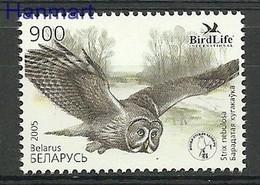Belarus 2005 Mi 582 MNH ( ZE4 BYL582 ) - Belarus