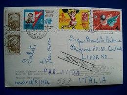 1964 - Russia - Mosca - Piazza Rossa - Cattedrale Chiesa Di S. Basilio - Senatskiy Dvorets Francobollo Francobolli  Mарк - Russia