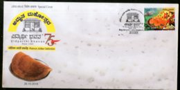 India 2018 Traditional Food Restaurant South Regional Meals Special Cover # 7439 - Food