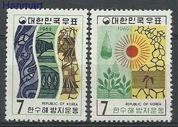 South Korea 1969 Mi 662-663 MNH ( ZS9 SKA662-663 ) - Protection De L'environnement & Climat