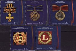 Russia, 2018, Mi. 2646-50, State Awards Of The Russian Federation, MNH - 1992-.... Federation