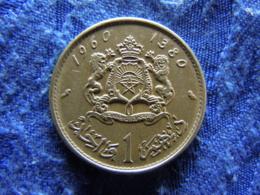MOROCCO 1 DIRHAM 1380/1960, KM55 - Maroc