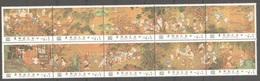 TAIWAN1981:Michel1436-45mnh**  Cat.Value$27 - 1945-... República De China