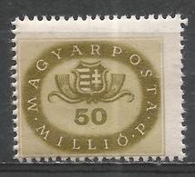 Hungary 1946. Scott #745 (M) Arms Of Hungary * - Hongrie
