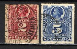 CILE - 1878 - EFFIGIE DI CRISTOFORO COLOMBO CON CIFRA - IMPERFORATED - USATI - Cile