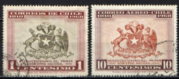 CILE - 1960 - STEMMA DEL CILE - USATI - Cile