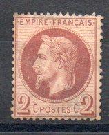 FRANCE - YT N° 26 - Neuf Sg - Cote 60,00 € - 1863-1870 Napoléon III Lauré