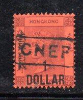 XP4687 - HONG KONG 1885, Yvert  N. 56  Usato . Filigrana  CA - Hong Kong (...-1997)