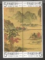 TAIWAN1980:Michel1365-8mnh**  Cat.Value$12+ - 1945-... República De China