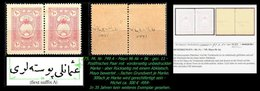 EARLY OTTOMAN SPECIALIZED FOR SPECIALIST, SEE...Mi. Nr. 749 - Mayo 96 AK - Vorderseite Unbedruckt !!! -RRR- - 1920-21 Anatolie