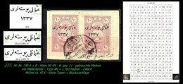 EARLY OTTOMAN SPECIALIZED FOR SPECIALIST, SEE...Mi. Nr. 749 - Mayo 96 AN - Auflagenanteil 1.700 Stück-R- - 1920-21 Anatolie
