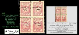 EARLY OTTOMAN SPECIALIZED FOR SPECIALIST, SEE...Mi. Nr. 749 - Mayo 99 Aqd- Doppeltgezähnt Im 4er Block -RR- - 1920-21 Anatolie