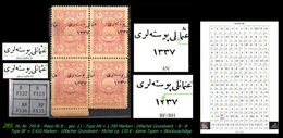 EARLY OTTOMAN SPECIALIZED FOR SPECIALIST, SEE...Mi. Nr. 749 - Mayo 96 BF + AN - Plattenfehler -R- - 1920-21 Anatolie