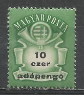 Hungary 1946. Scott #776 (M) Arms And Post Horn * - Hongrie