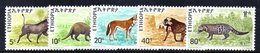 ETP190 - ETIOPIA 1975 ,  Yvert  N. 736/740 *** MNH ANIMALI ANIMAUX - Etiopia