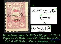 EARLY OTTOMAN SPECIALIZED FOR SPECIALIST, SEE...Mi. Nr. 749 - Mayo 99 BQ- Plattenfehler -RR- - 1920-21 Anatolie