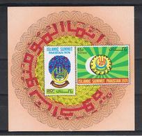PAKISTAN:  1974  CONVEGNO  ISLAMICO  -  S. CPL. 2  VAL. BL/FGL. N. -  MICHEL  3 - Pakistan