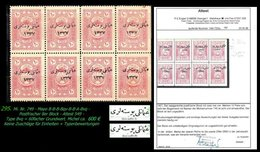 EARLY OTTOMAN SPECIALIZED FOR SPECIALIST, SEE...Mi. Nr. 749 - Mayo 96 Bvq - Rechts Geschnitten - Attest -RRR- - 1920-21 Anatolie