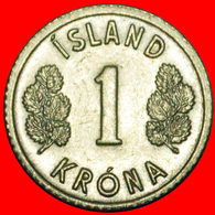 # GREAT BRITAIN 4 SPIRITS (1976-1980): ICELAND ★ 1 CROWN 1978 UNC MINT LUSTER! LOW START ★ NO RESERVE! - Iceland