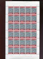 Belgie 1963 1271 Sculpture Jespers Postcheque  Luppi Full Sheet MNH Plaatnummer 3 - Full Sheets