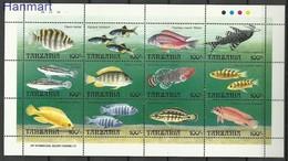 Tanzania 1992 Mi 1339-1350 MNH ( XZS4 TNZark1339-1350 ) - Fishes