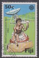 Fiji SG 669 1983 World Communication Year, Used - Fiji (1970-...)