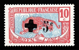 Congo Français 1916: N° 64 ** (YT65) / Centrage Correct / TB - Frans-Kongo (1891-1960)