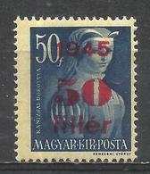 Hungary 1945. Scott #681 (M) Dorothy Kanuizsai * - Hongrie