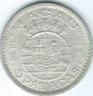 Macau - Portuguese - 1971 - 5 Patacas - KM5a - Macao