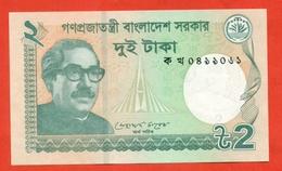 Bangladesh 2011. 2 Taka. UNC. - Bangladesh