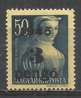 Hungary 1945. Scott #690 (M) Dorothy Kanuizsai * - Hongrie