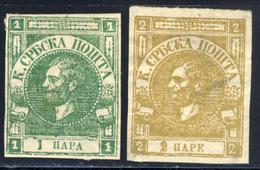 1868 - Effige Del Principe Michele III - 1 P Verde E 2 P Bruno ND - Nuovi MLH* - Serbia