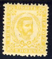 1874 - Effige Del Principe Nicola I -  Nuovo MNH** - Montenegro