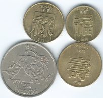 Macau - Portuguese - 1982 - 10 Avos (KM20 20 Avos (KM21) 50 Avos (KM22) & 5 Pataca (KM24.1) - Macau